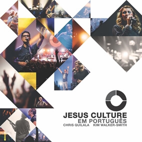 Santo Espírito By Jesus Culture
