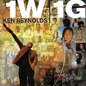 You Are My God By Ken Reynolds