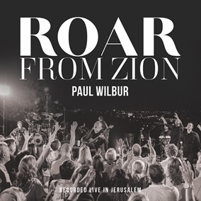 B Elohim (Forever Amen) By Paul Wilbur