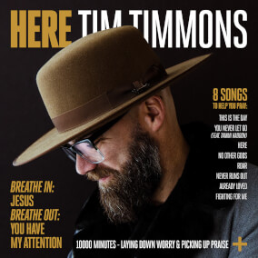 Already Loved By Tim Timmons