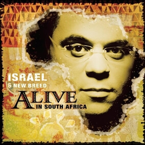 Alive By Israel and New Breed