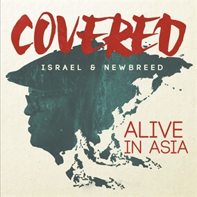 Risen By Israel and New Breed