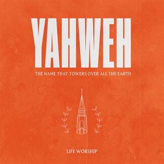 Yahweh