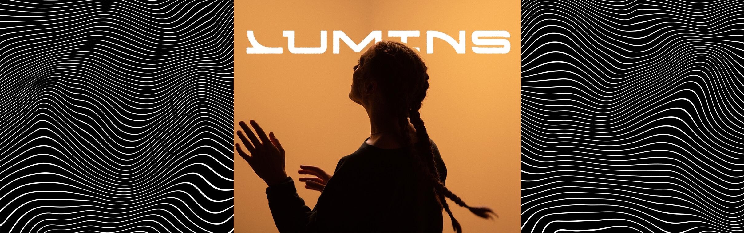 LUMINS