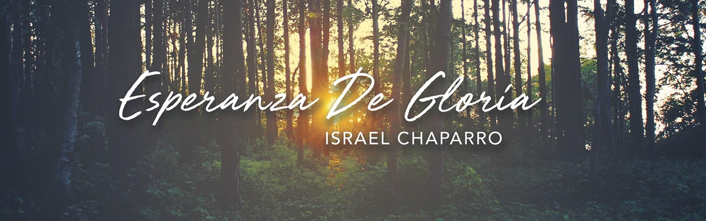 Israel Chaparro