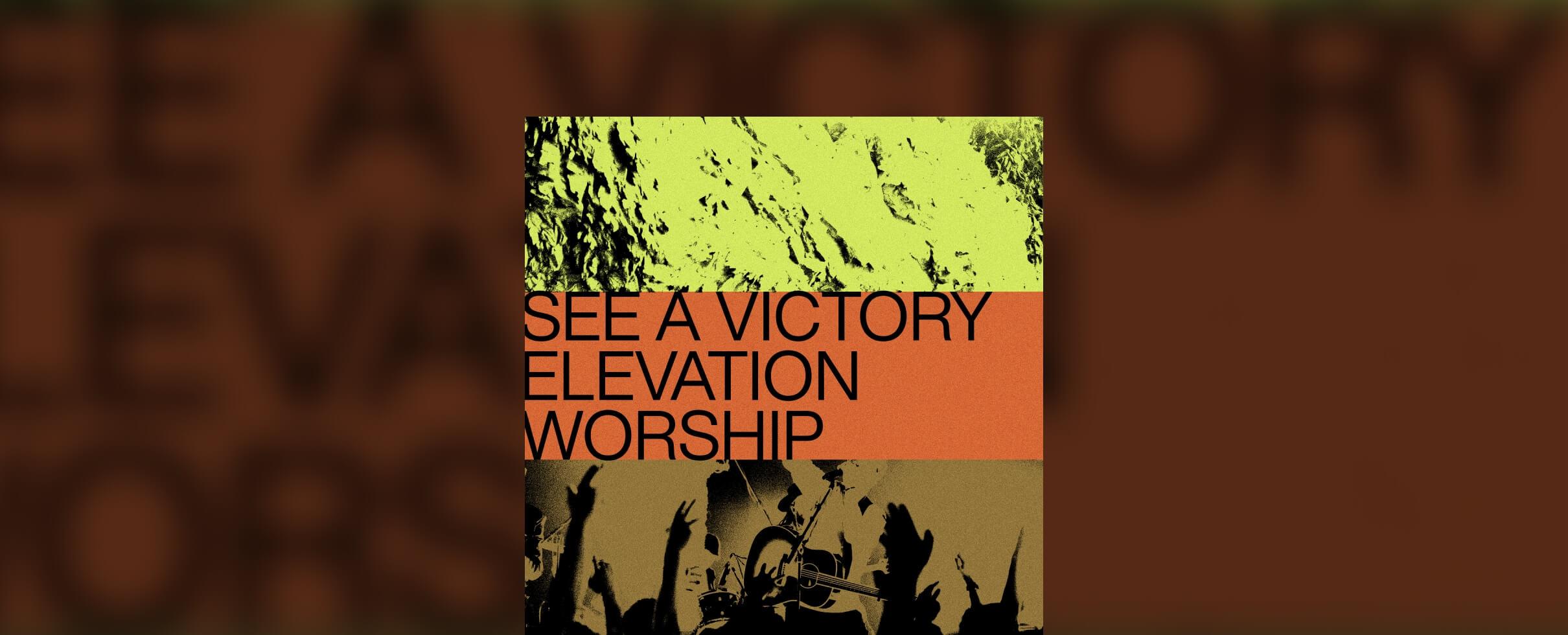 Digital Resources for Worship Teams | MultiTracks