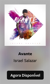 Israel Salazar